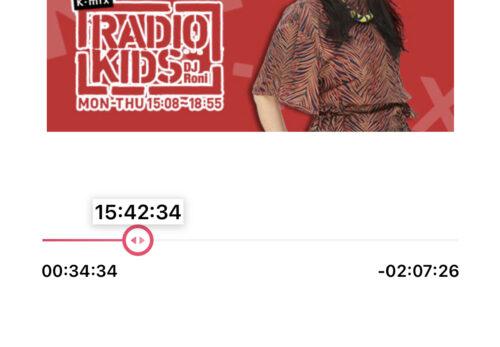 K-mix(静岡FM)に出演させて頂きました! (fm k-mix ラジオ radio 出演)